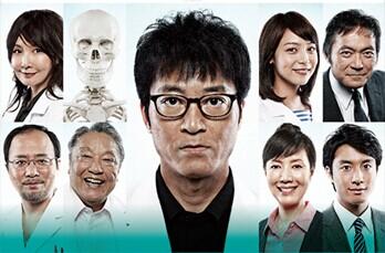 [DVD] ラスト・ドクター ~監察医アキタの検死報告~