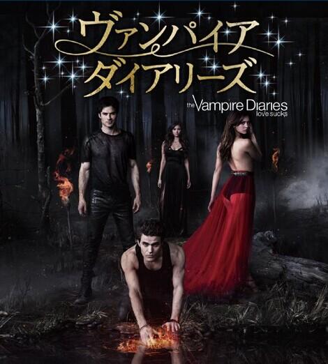 [Blu-ray] ヴァンパイア・ダイアリーズ シーズン 5 前編