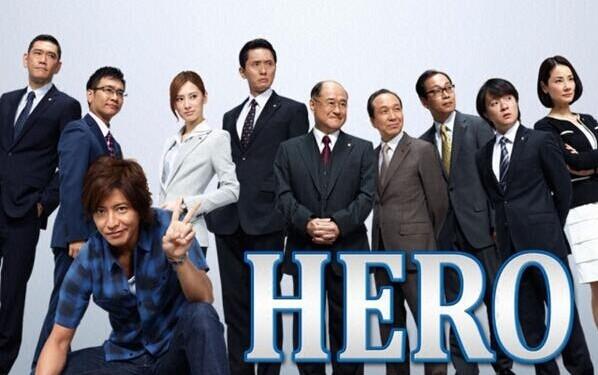 [DVD] HERO 2