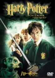 Blu-ray ハリー・ポッターと秘密の部屋
