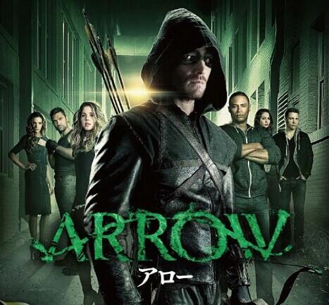 [Blu-ray] ARROW / アロー シーズン 2 後編