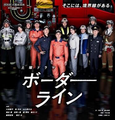 [DVD] ボーダーライン