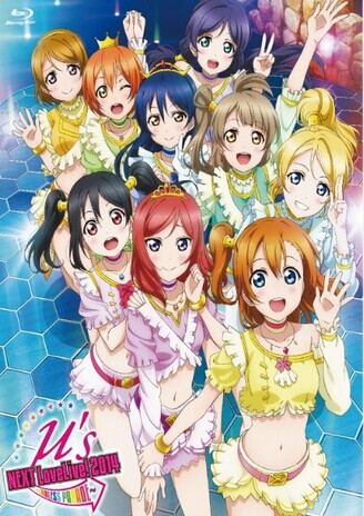 [Blu-ray] ラブライブ!μ's→NEXT LoveLive! 2014~ENDLESS PARADE~