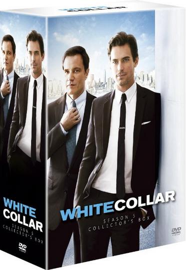 [DVD] ホワイトカラー シーズン5 DVDコレクターズBOX
