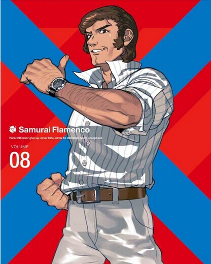 [Blu-ray] サムライフラメンコ 8