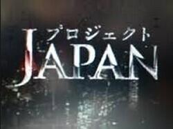 [DVD] JAPAN デビュー