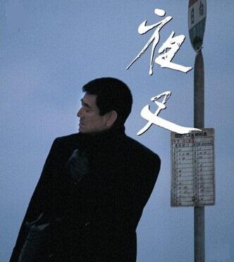 [DVD] 夜叉