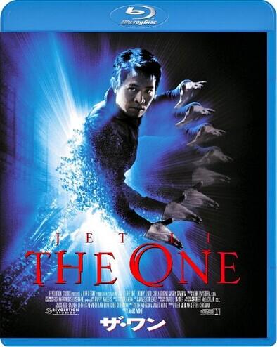 [Blu-ray] ザ・ワン