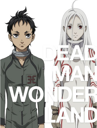 [Blu-ray] デッドマン・ワンダーランド 第1巻