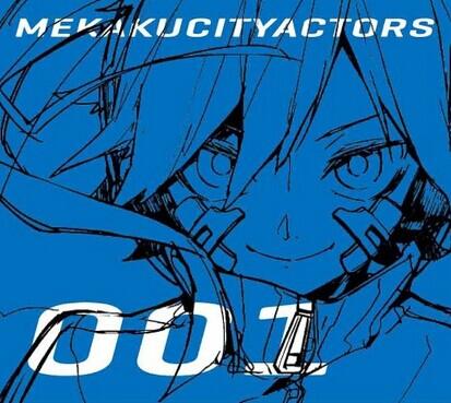 [Blu-ray] メカクシティアクターズ 1「人造エネミー」