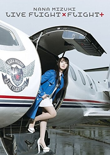 [DVD] NANA MIZUKI LIVE FLIGHT×FLIGHT+