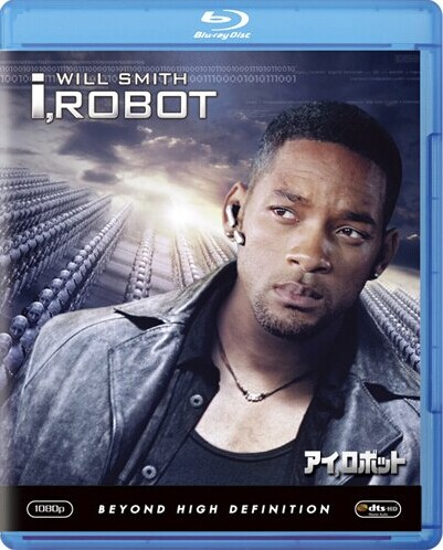 [Blu-ray] アイ,ロボット