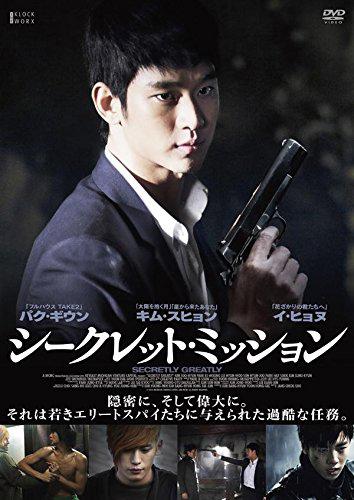 [DVD]シークレット・ミッション