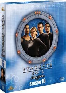 [DVD] スターゲイト SG-1 シーズン1-10  DVD-BOX【完全版】(初回限定生産)