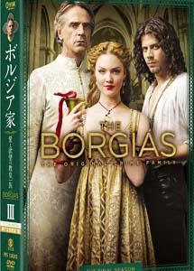 [DVD] ボルジア家 愛と欲望の教皇一族 ファイナル・シーズン DVD BOX【完全版】(初回限定生産)