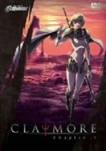 [DVD]クレイモア CLAYMORE Chapter.1