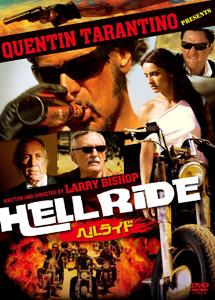 [DVD] ヘルライド