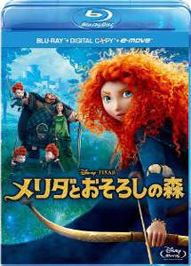 [Blu-ray] メリダとおそろしの森