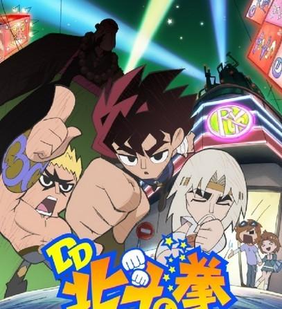 [DVD] 北斗の拳30周年記念 TVアニメ DD北斗の拳