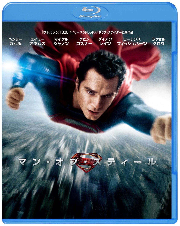 [Blu-ray]  マン・オブ・スティール