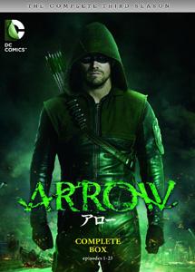 [DVD] ARROW / アロー 〈サード・シーズン〉 コンプリート・ボックス(12枚組)DVD-BOX 【完全版】(初回生産限定版)