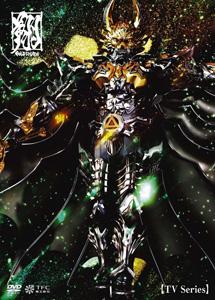 [DVD] TVシリーズ 牙狼(GARO)-GOLD STORM-翔 1+2【完全版】(初回生産限定版)