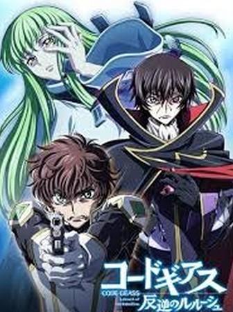 [DVD] コードギアス反逆のルルーシュ DVD-BOX