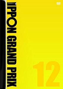 [DVD] IPPONグランプリ12