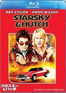 [Blu-ray] スタスキー&ハッチ