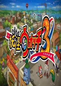 [DVD] 妖怪ウォッチ3 (初回生産限定版)