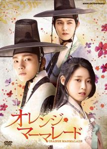 [DVD] オレンジ・マーマレード DVD-BOX【完全版】(初回生産限定版)
