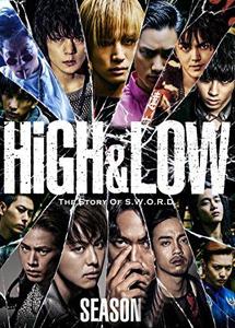 [DVD] HiGH&LOW (Season 2)【完全版】(初回生産限定版)