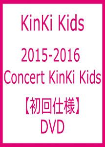 [DVD] 2015-2016 Concert KinKi Kids