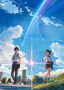 [DVD] 新海誠 作品大集合 【完全版】(初回生産限定版)