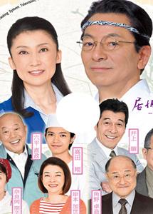 [DVD] 居酒屋もへじ 5 ~母という字~