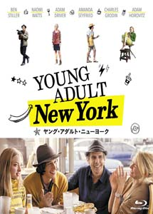 [DVD] ヤング・アダルト・ニューヨーク