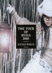 [DVD] THE TOUR OF MISIA 2008 EIGHTH WORLD