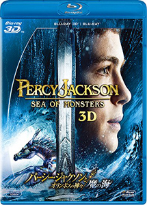 [Blu-ray] パーシー・ジャクソンとオリンポスの神々:魔の海 3D・2Dブルーレイセット