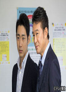 [DVD] 刑事・吉永誠一 ファイナル