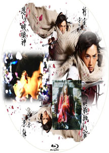 [DVD] 精霊の守り人 シーズン2 悲しき破壊神【完全版】(初回生産限定版)