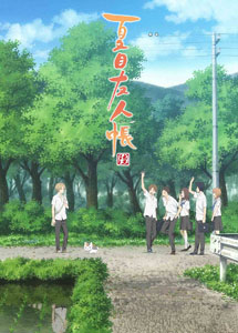 [DVD] 夏目友人帳 陸 1-5【完全版】(初回生産限定版)