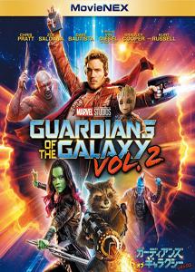 [DVD] ガーディアンズ・オブ・ギャラクシー:リミックス