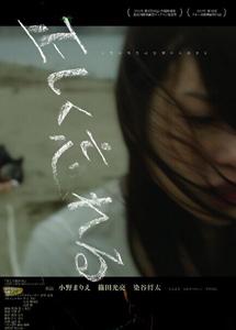 [DVD] 正しく忘れる