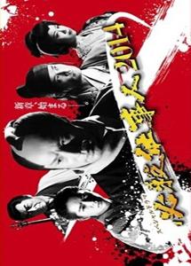 [DVD] 必殺仕事人2014