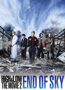 [DVD] HiGH & LOW THE MOVIE 2~END OF SKY~