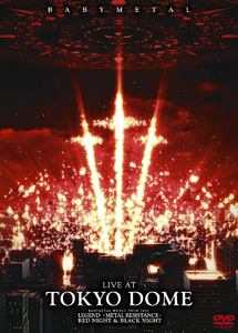 [DVD] LIVE AT TOKYO DOME