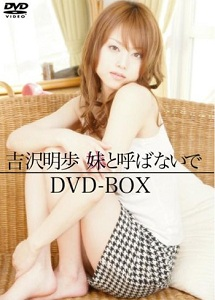 [DVD] 妹の荒・情・色
