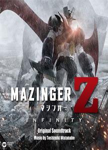 [DVD] 劇場版 マジンガーZ /INFINITY