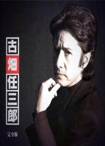 [DVD] 古畑任三郎 (1+2+3+ファイナル+スペシャル)【完全版】(初回生産限定版)