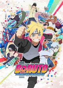 [DVD] BORUTO-ボルト- NARUTO NEXT GENERATIONS 第3巻【完全版】(初回生産限定版)